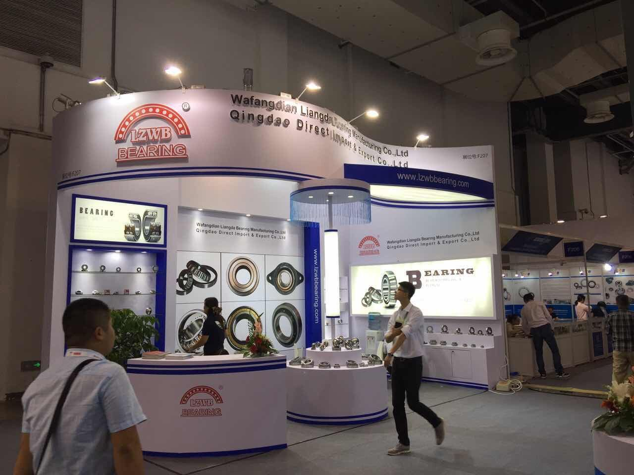 exhibition 2016 shanghai