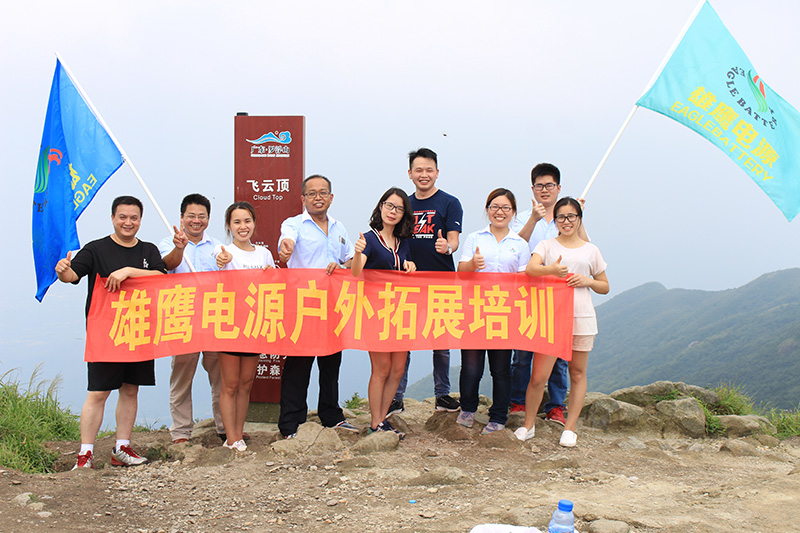 Trip to Luofu Mountain-an unique yet unforgettable experience