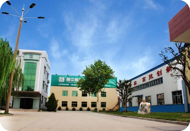 Zibo Luzhong Refractories Co., Ltd.