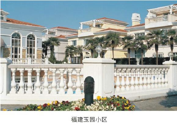 Fujian Yuyuan residence community