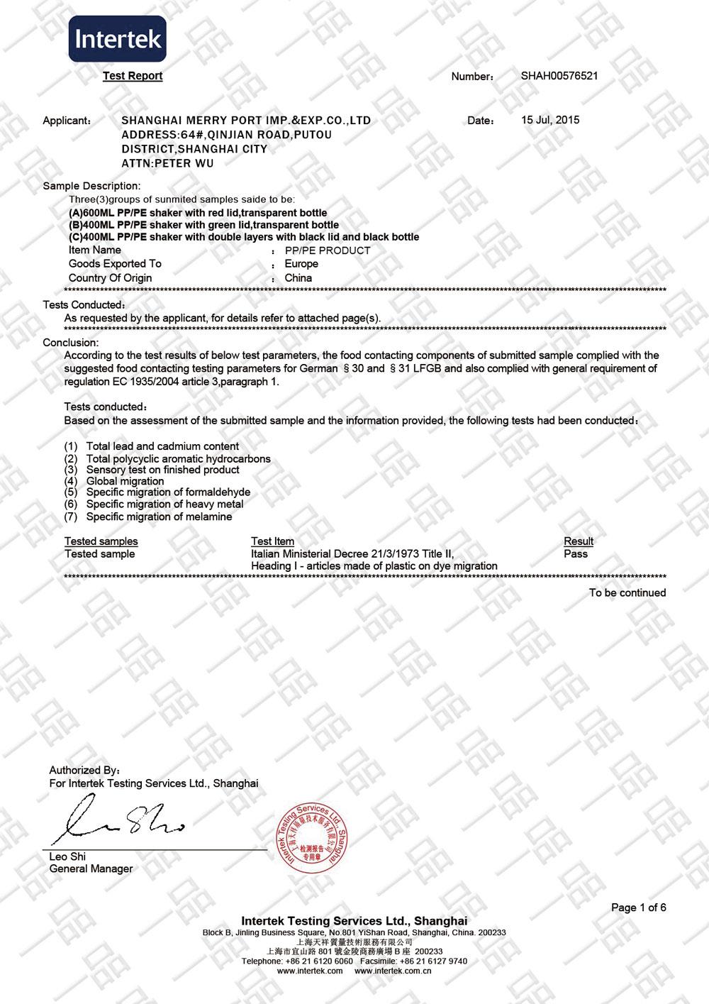 PP shaker bottle LFGB certificate