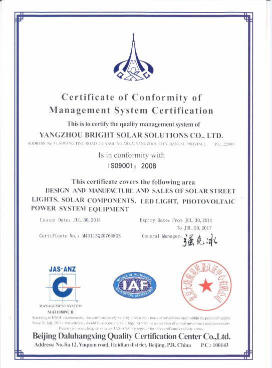 ISO9001-2000 Certificate for BRIGHT SOLAR