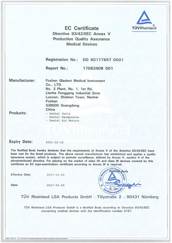 CE for Dental unit ,dental handpiece