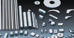Sell Tungsten Carbide