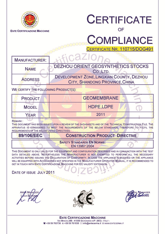 Certificate of HDPE Geomembrane