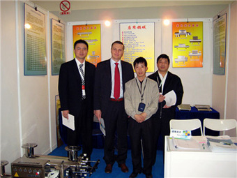 MEET OUR TEAM ---Peide Water Treatment Equipment Co., Ltd.