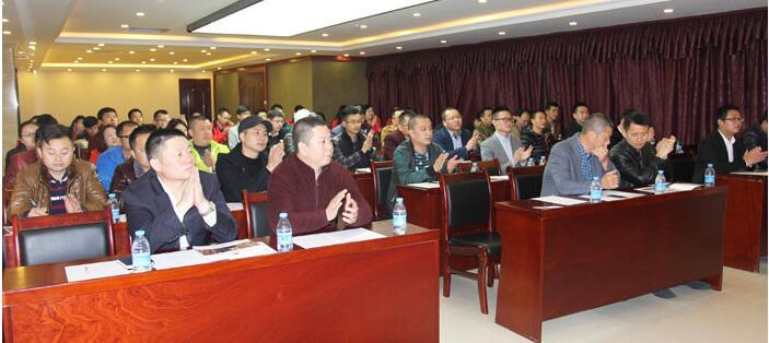 Dealer meeting in Guangzhou