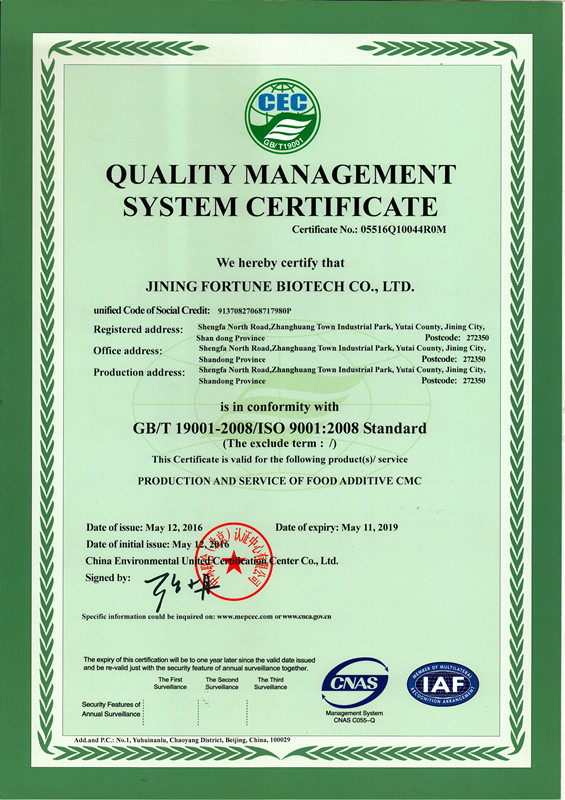 ISO9001:2008 certificate for CMC
