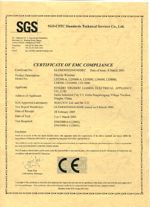 CE-SGS