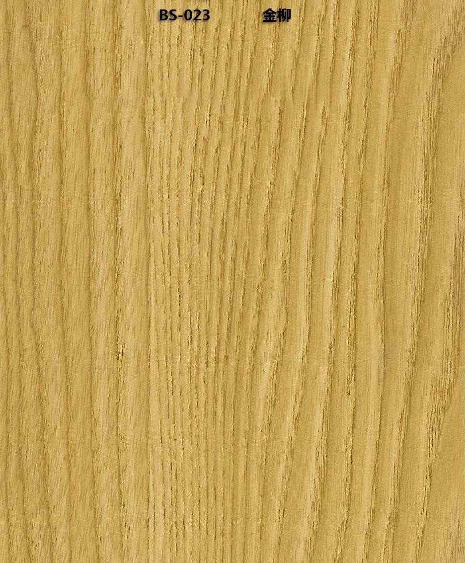 Ash wood color