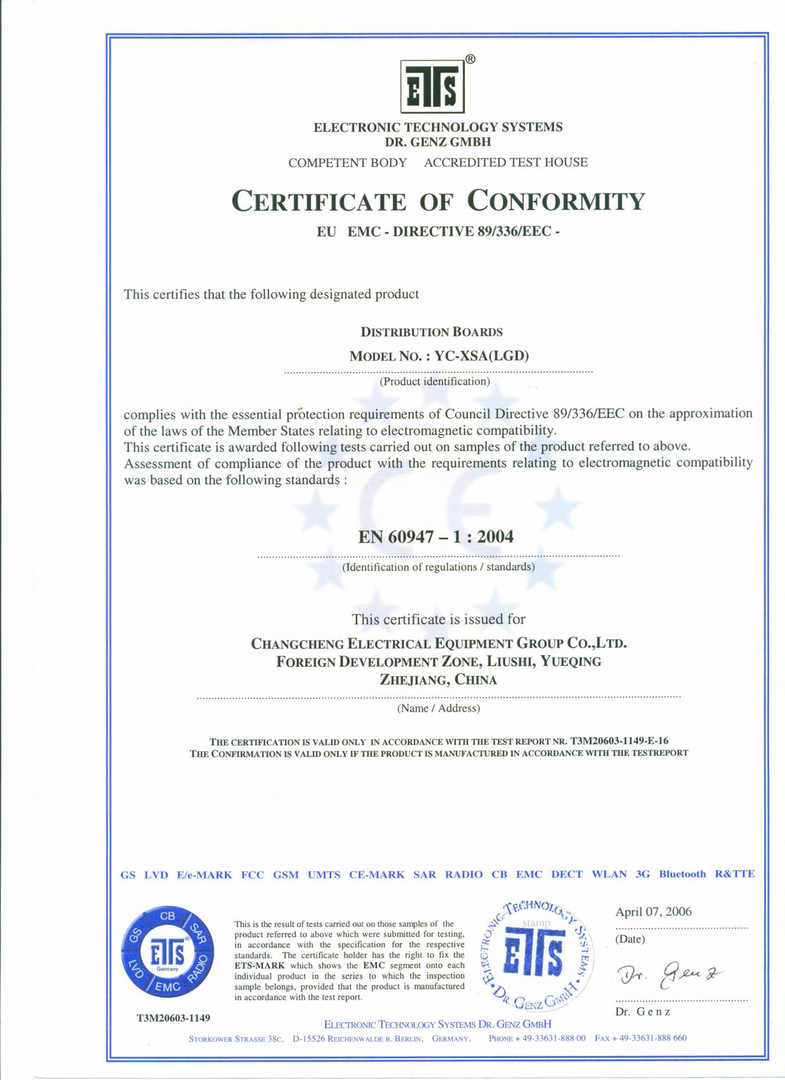 CE Certificate for YC-XSA Distribution Box