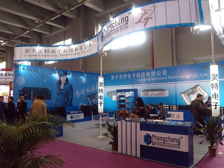 Sound Light Guangzhou 2009
