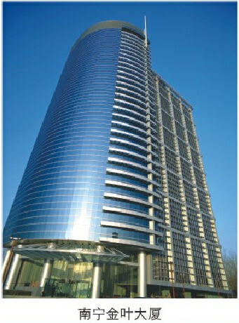 Nanning Jinye Building