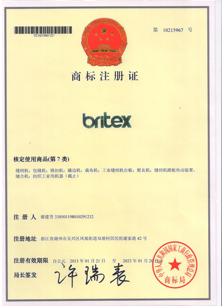 britex registration certificate