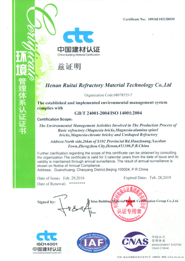 Environmental Management ISO 14001:2004