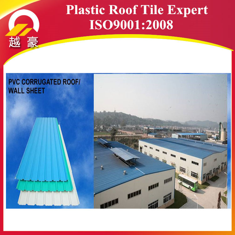 APVC roofing sheet project in China and India
