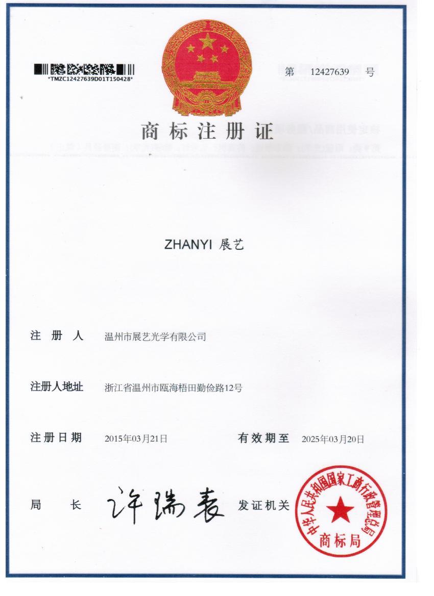 Trademark registration certifica