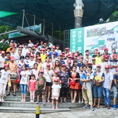 CBFI Two Days Trip To Zhuhai, China in August,2016