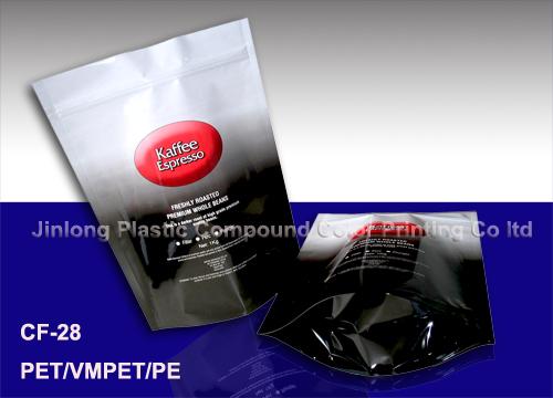 Coffee Bags (CF-28)