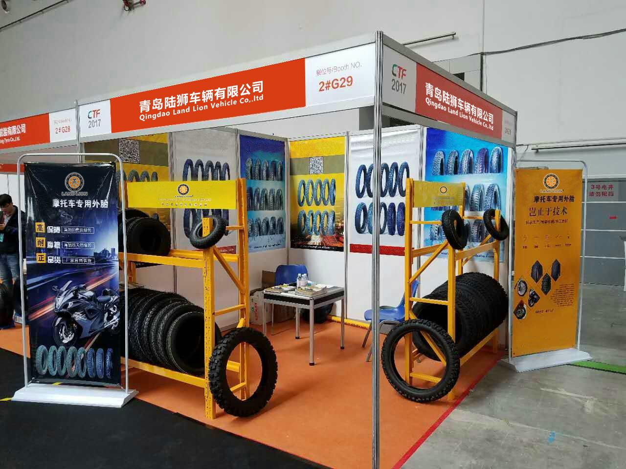 Motorcycle parts fair show