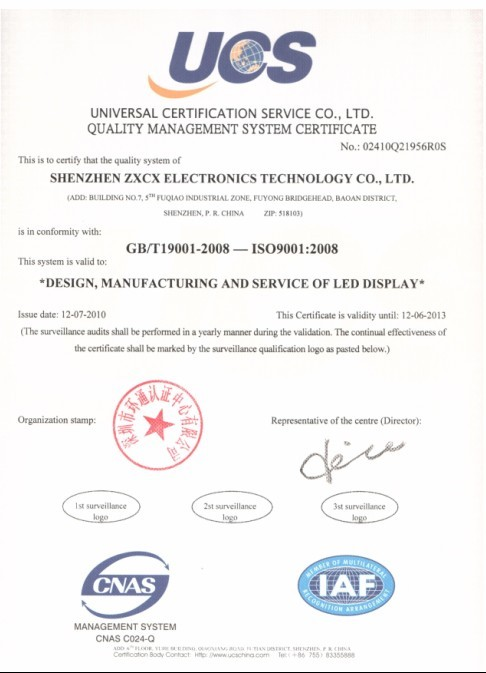 ISO9001 Certification of LED Display