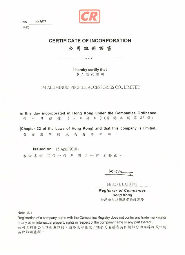 CERTIFICATE OF INCORPORATION (HK)