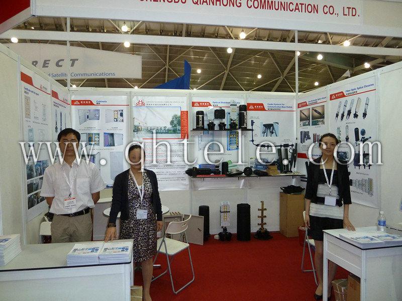 Singapore Communication Exhibition