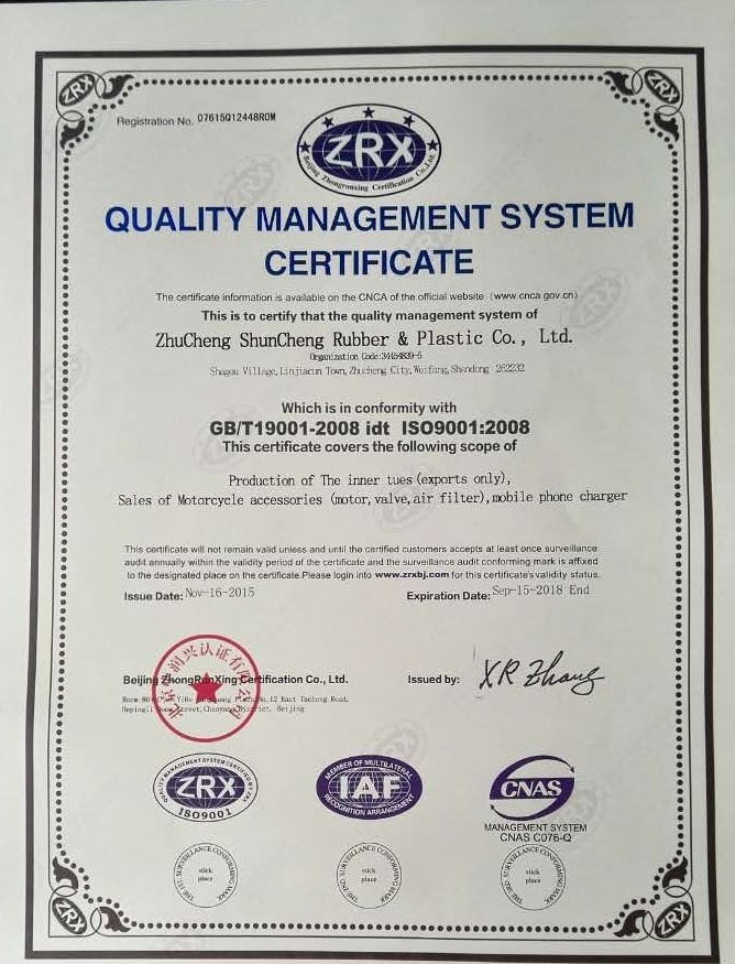 ISO9001:2008 Certifation