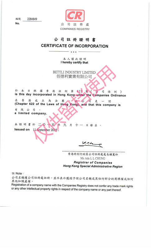 HONGKANG BETTL Business license