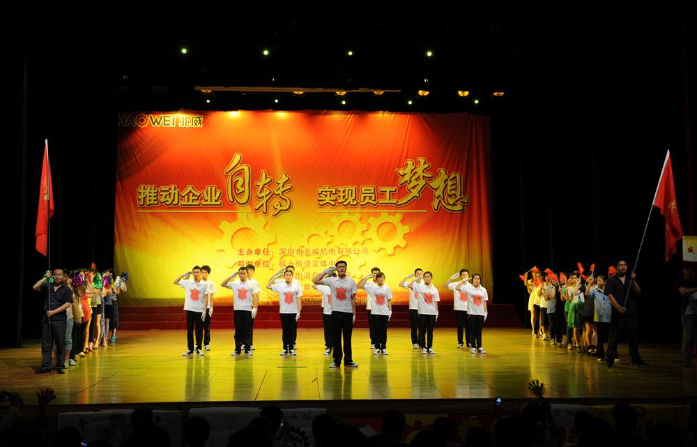ZHAOWEI establish the self improving mechanism to make staff's dream come true