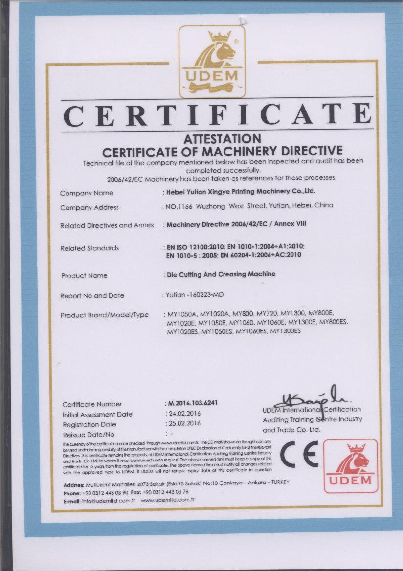 CE for automatic die cutting machine