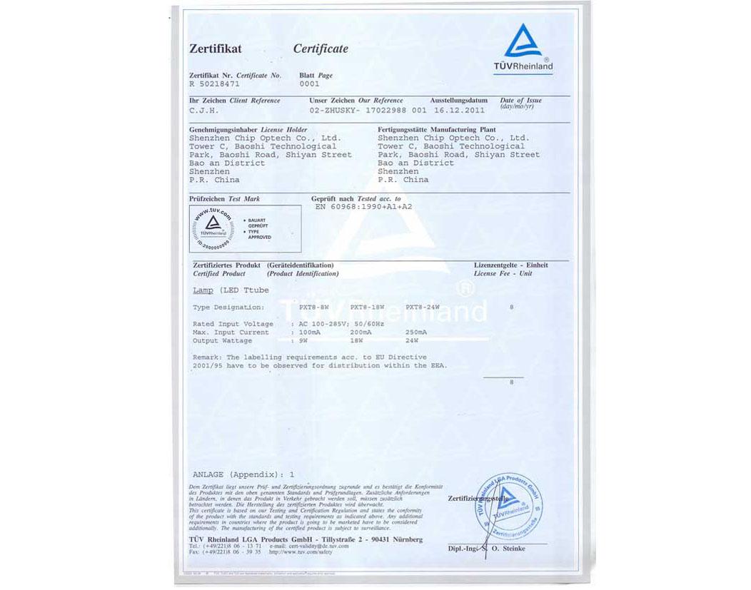 TUV Certification-1