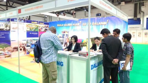 2017 Dubai Exhibition