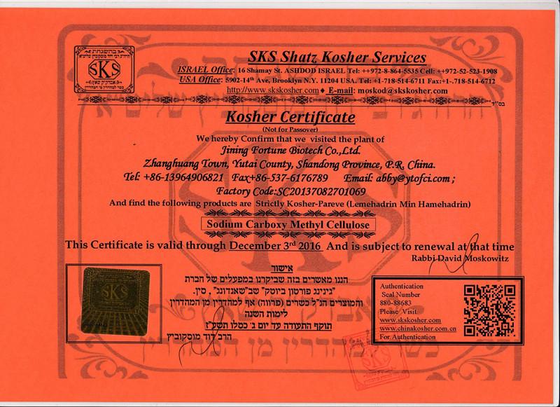 Kosher certificate for CMC