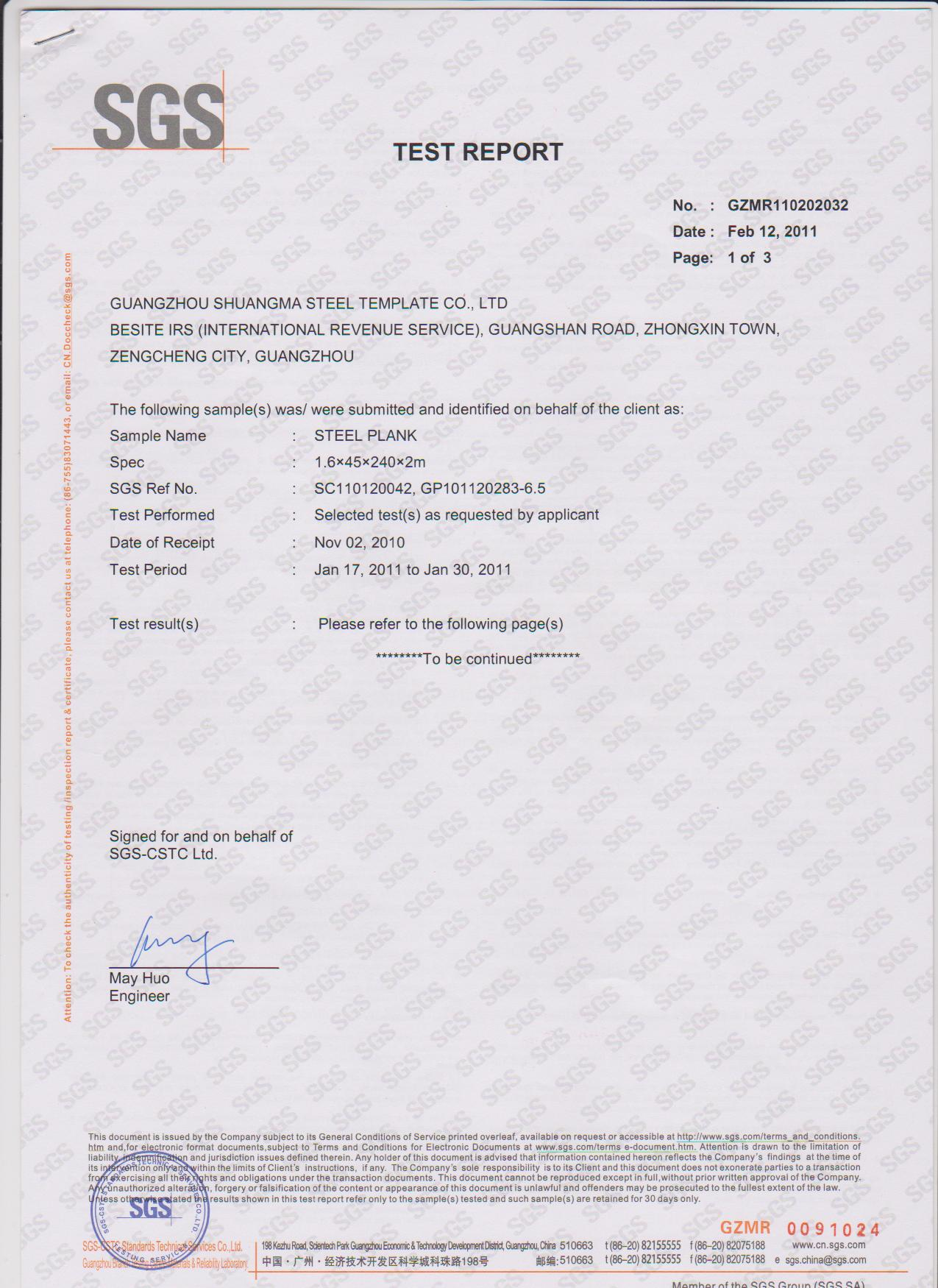 SGS test report for loading capacity