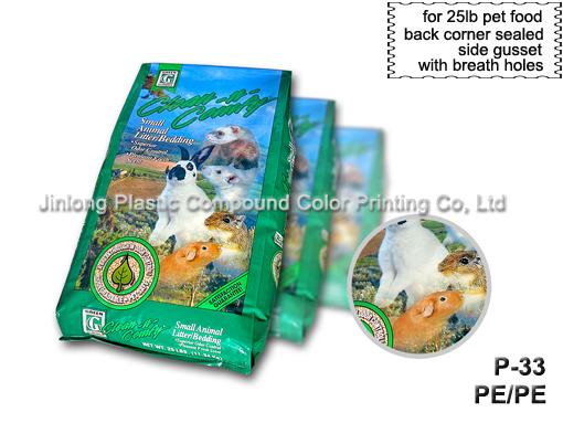 Pet Food Bag (P-33)