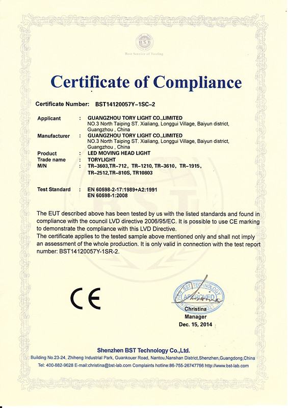 CE certification of lighting