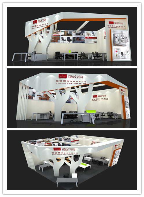 Our the 37th China International Furniture Fair (Guangdong) Booth Decoration
