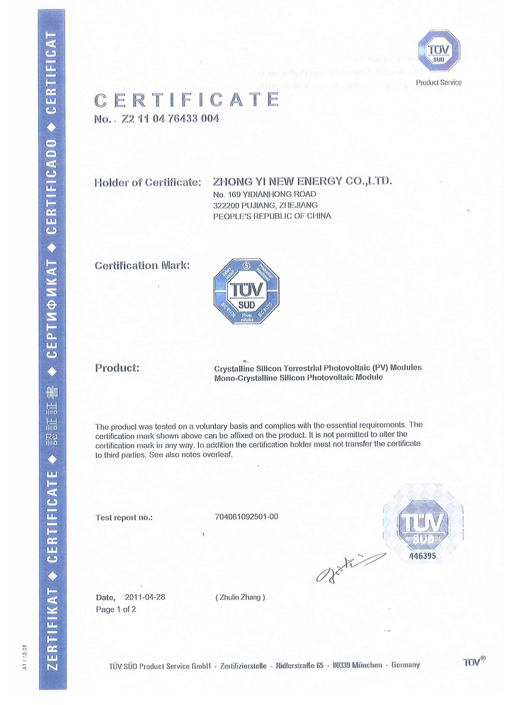 TUV Certificate of monocrystalline Solar panel
