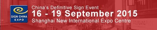 Sign China 2015