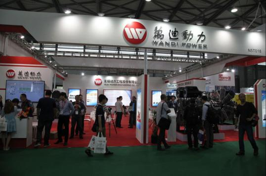 Wandi Power Show 3 New Models On 2016 Shanghai Power And Genset Exhibition
