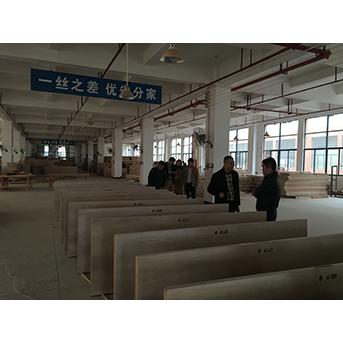 Installation room
