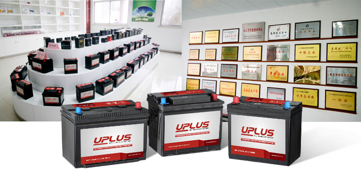 About UPLUS