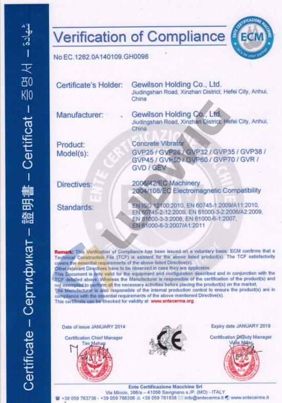 CE--Concrete vibrator