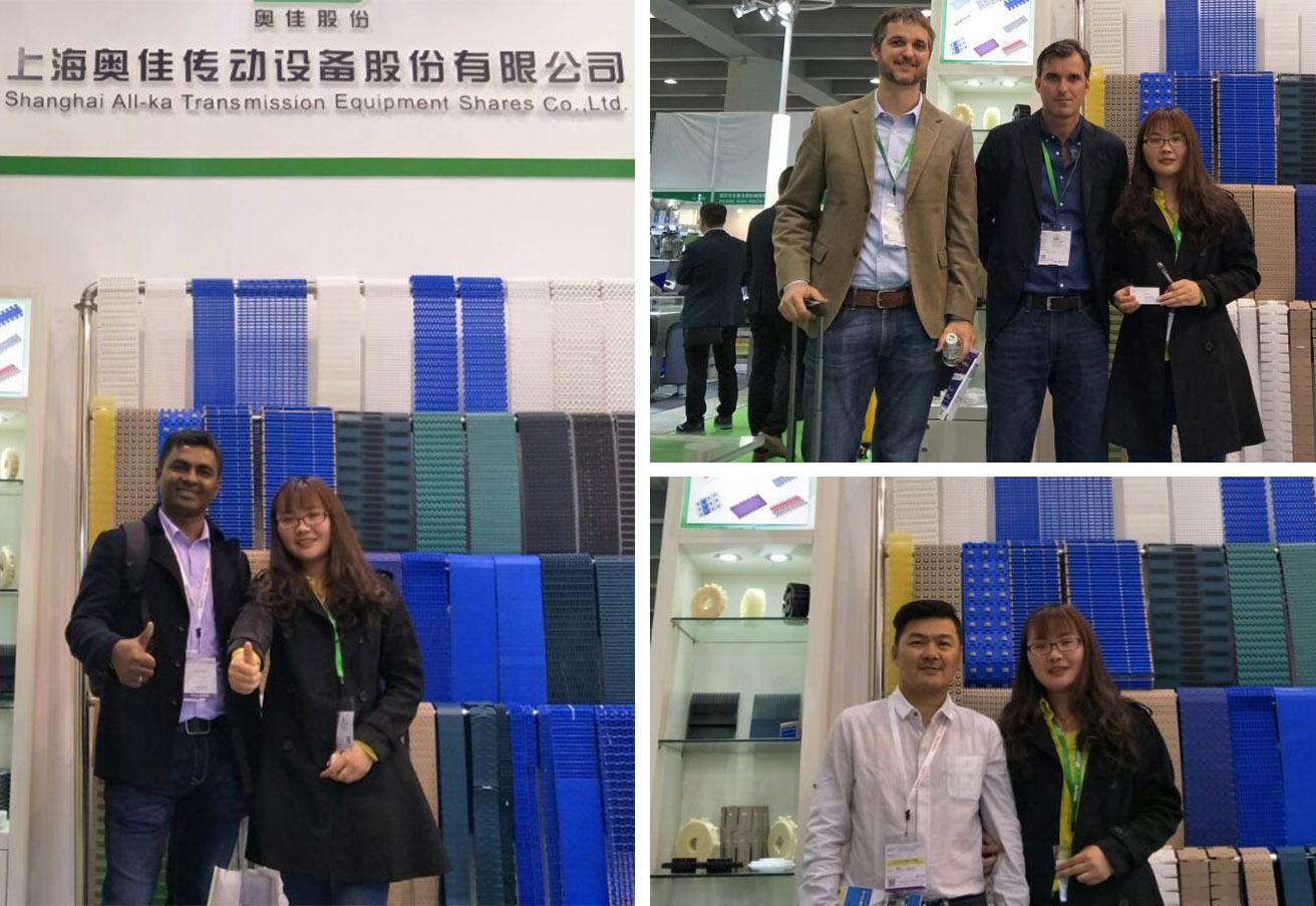 2017.3.1~3.3 Sino-Pack