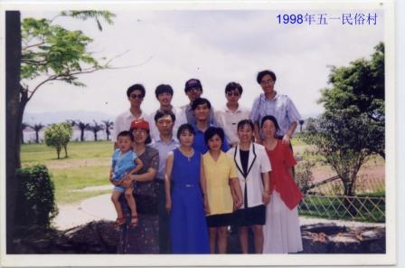 1998-6-9 two years anniversary of shuangping