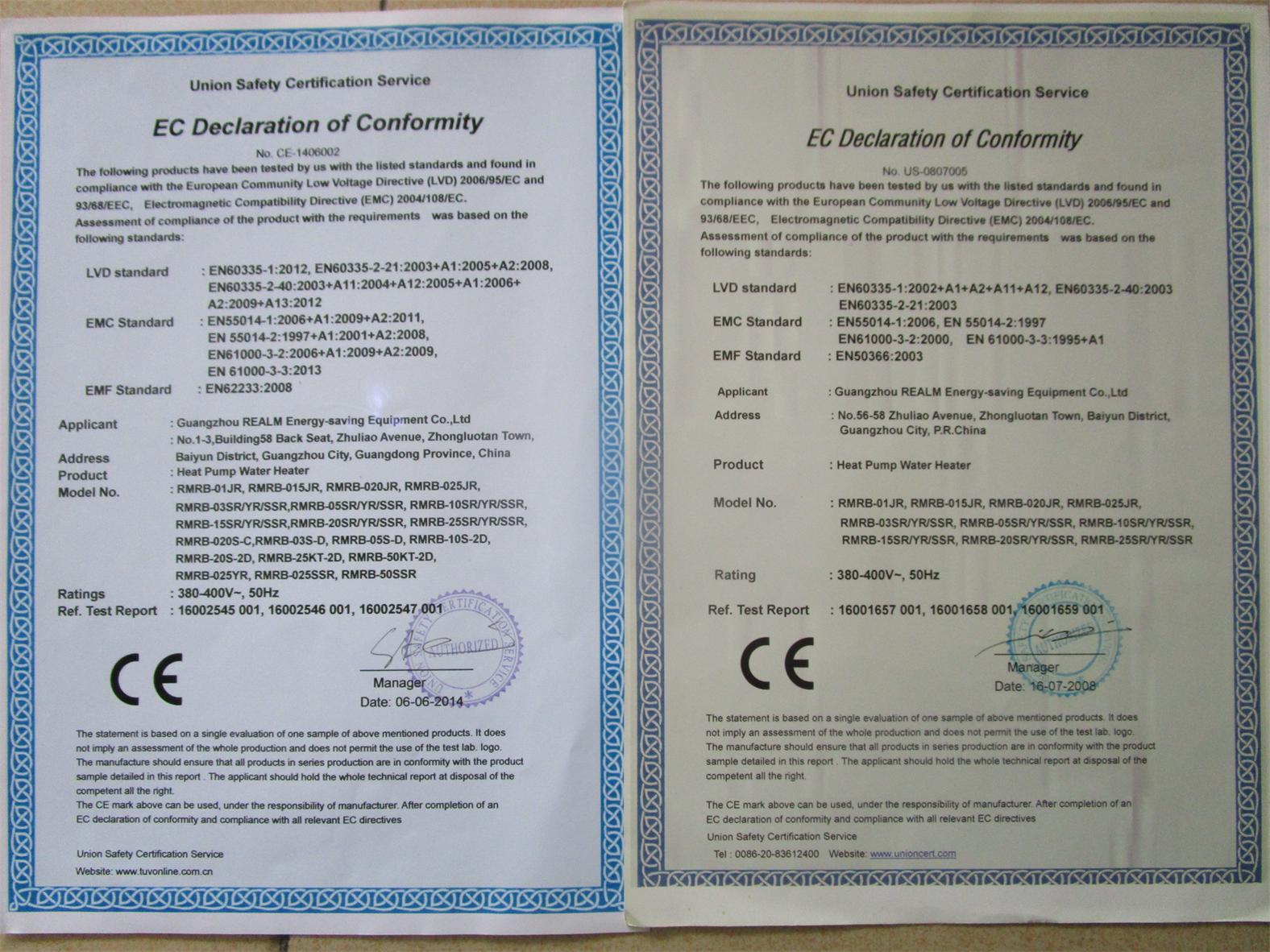 CE (EN50366 ~ EN60335)