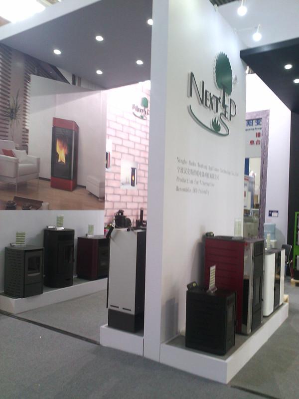 China International Trade Fair for Heating,Ventilatioin ,Air-Conditoning