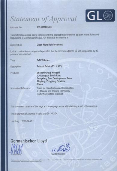 GL Certificate