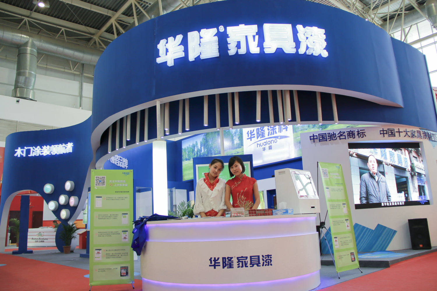 2014 Beijing wood door Exhibition
